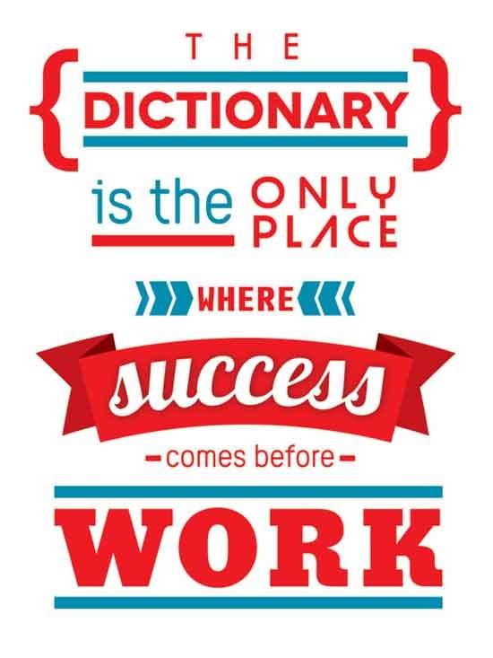 success-inspiration